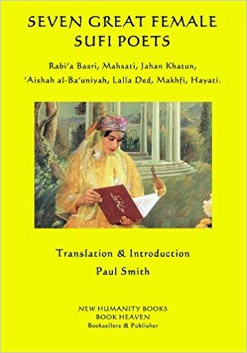 jahan khatun poetisa sufi